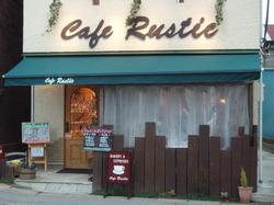 Caferustic02