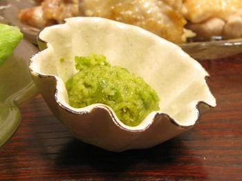 Yuzukoshou