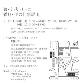 Tenjikai02