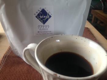 Cafemame01